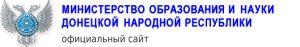 «ЗЕМЛЯ ГЕРОЕВ»: в год Великой Победы в Донецкой Народной Республике стартовал молодежный патриотический арт-проект