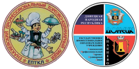Два логотипа ЕПТКЛ